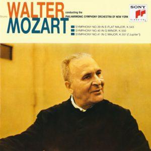 ワルターモーツァルト交響曲