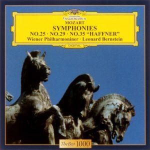 バーンスタインモーツァルト交響曲