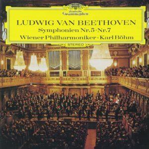 ベームベートーヴェン交響曲