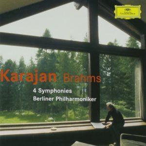 カラヤンブラームス交響曲