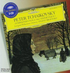 ムラヴィンスキーチャイコフスキー交響曲
