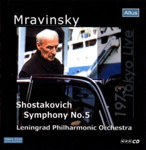 ムラヴィンスキーショスタコーヴィチ交響曲