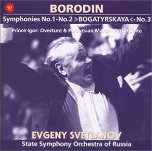 ボロディン交響曲