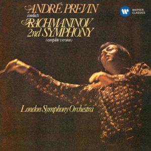 ラフマニノフ交響曲第2番