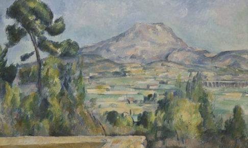 セザンヌ山