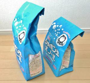 シャボン玉石けん2.1&1kg