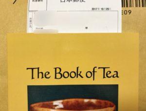 欲しいものリストから届いた本